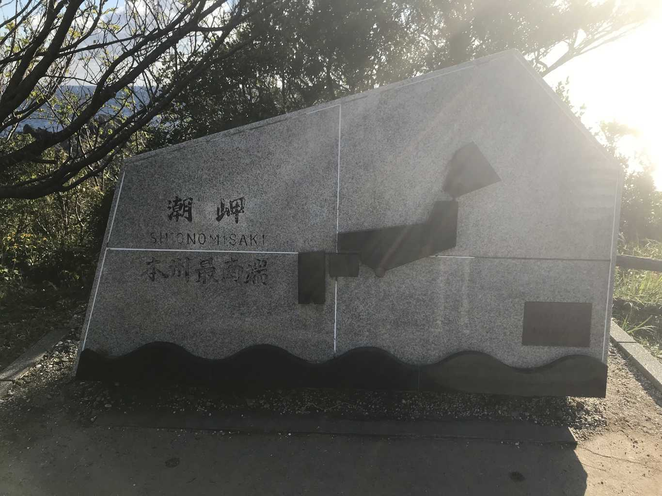 リゾート大島 の写真p