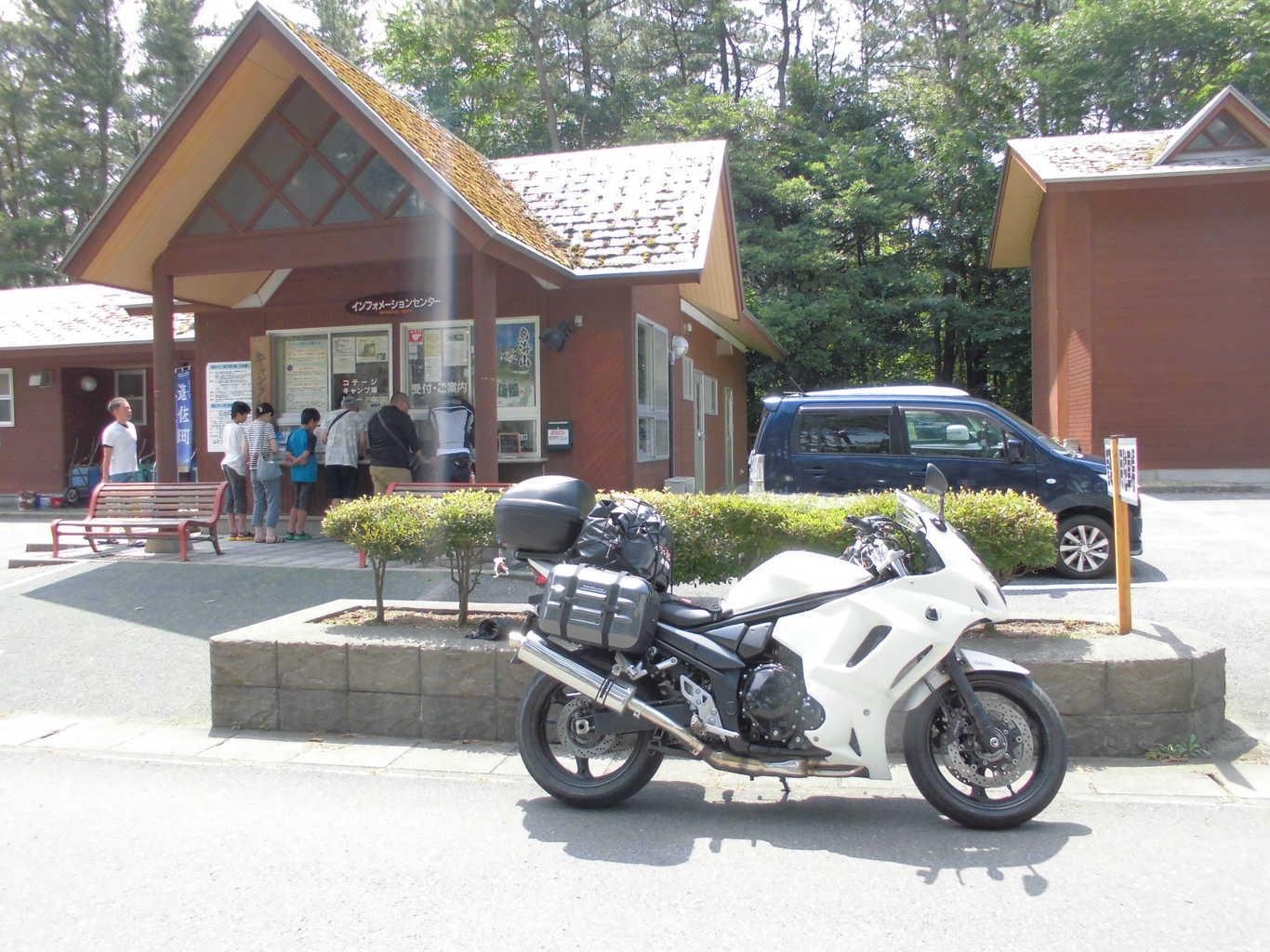 西浜コテージ村・キャンプ場 の写真p