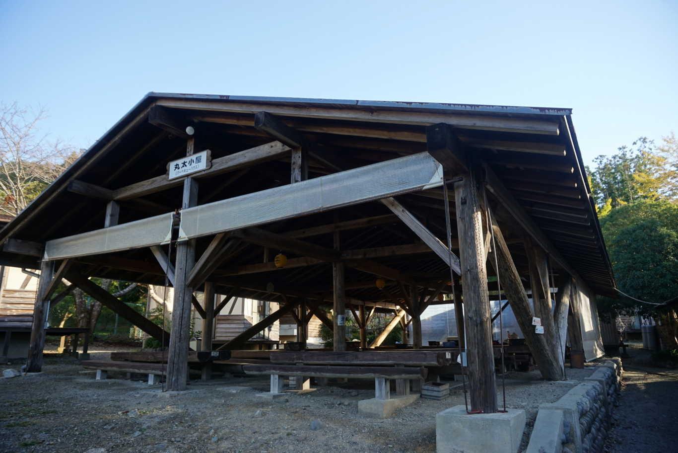 五桂池ふるさと村 の写真p