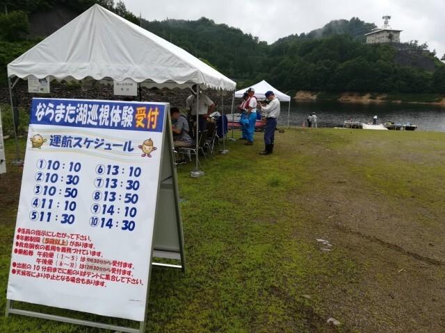 群馬県 オートキャンパーズエリアならまた のイベント関連写真e369(1)