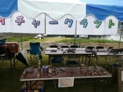 群馬県 オートキャンパーズエリアならまた のイベント関連写真e369(2)
