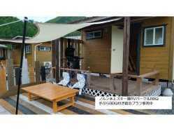 群馬県 オートキャンパーズエリアならまた の新着関連写真t2918(1)