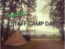 群馬県 皇海山キャンプフォレスト のイベント関連写真e468(1)