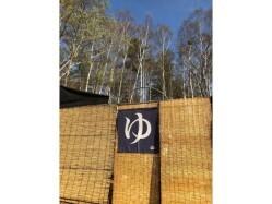 山梨県 みずがき山森の農園キャンプ場 の新着関連写真t901(3)