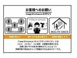 滋賀県 白浜荘オートキャンプ場 の新着関連写真t1786(1)