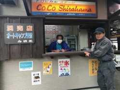 滋賀県 白浜荘オートキャンプ場 の新着関連写真t1786(2)