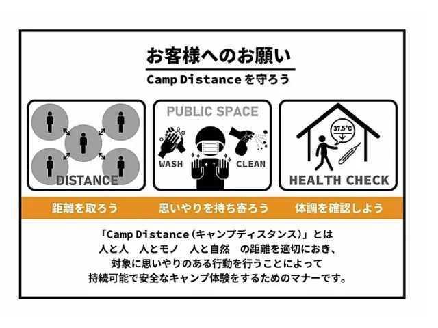 滋賀県 白浜荘オートキャンプ場 の新着関連写真t103(1)