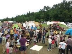 新潟県 長岡市おぐに森林公園 のイベント関連写真e348(4)