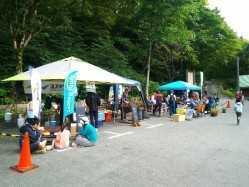 新潟県 大源太キャニオンキャンプ場 のイベント関連写真e358(3)