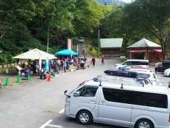 新潟県 大源太キャニオンキャンプ場 の新着関連写真t712(1)