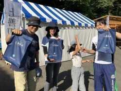 新潟県 大源太キャニオンキャンプ場 の新着関連写真t622(3)