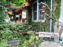 静岡県 森の手作り屋さん「かたつむり」&「ファーマーズヒル」 の新着関連写真t1713(1)