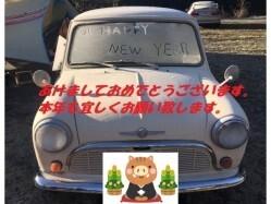 静岡県 明野キャンプ場 の新着関連写真t770(1)