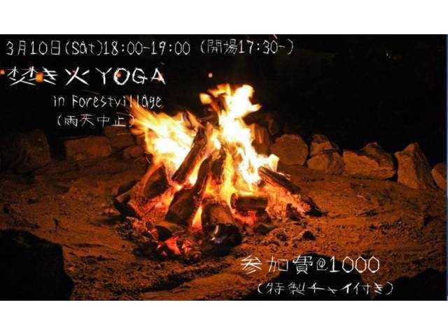 千葉県 昭和の森フォレストビレッジ のイベント関連写真e320(1)