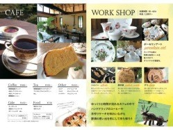 栃木県 コミュニティガーデン那須倶楽部 の新着関連写真t663(2)