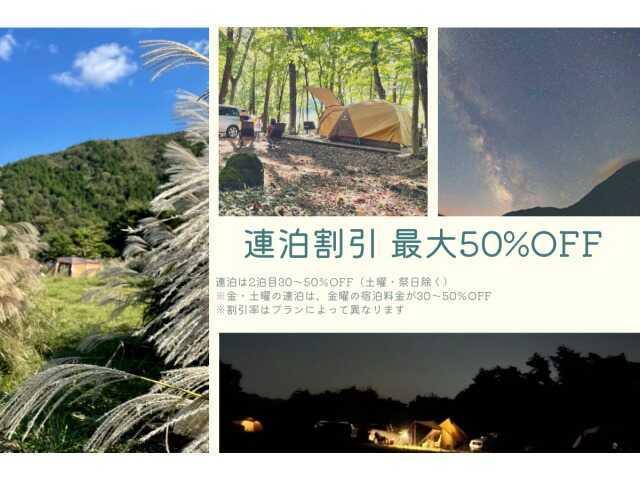 山梨県 本栖湖 SUMIKA CAMP FIELD の新着関連写真t103(1)