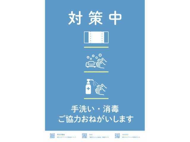 三重県 奥伊勢フォレストピアリバーサイドヴィレッジ の新着関連写真t103(1)