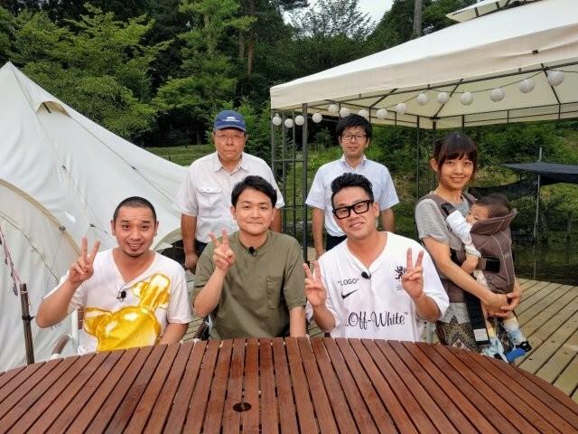 長野県 白馬森のわさび農園オートキャンプ場 の新着関連写真t103(1)