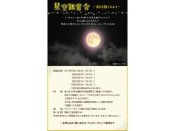 三重県 鈴鹿サーキット ファミリーキャンプ の新着関連写真t561(1)