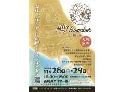 大分県 長崎鼻ビーチリゾート のイベント関連写真e713(1)