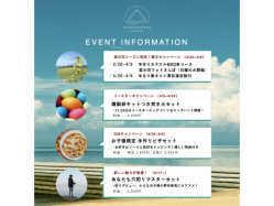 大分県 長崎鼻ビーチリゾート のイベント関連写真e776(1)