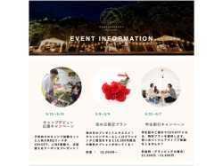 大分県 長崎鼻ビーチリゾート のイベント関連写真e834(1)