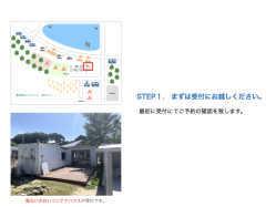 大分県 長崎鼻ビーチリゾート の新着関連写真t3290(1)