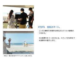 大分県 長崎鼻ビーチリゾート の新着関連写真t3290(3)