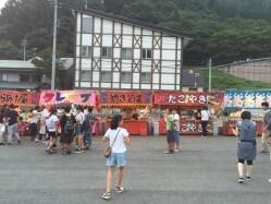 群馬県 グリーンパーク尾瀬戸倉 のイベント関連写真e390(3)