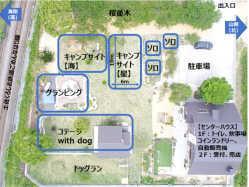 高知県 ONIWA の新着関連写真t996(1)