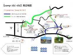 香川県 camp tiki-tiki の新着関連写真t950(1)