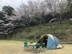 千葉県 RECAMP しょうなん(手賀の丘公園内) の新着関連写真t2456(1)
