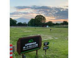 山梨県 山中湖みなみオートキャンプ場 の新着関連写真t2954(1)