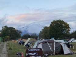 山梨県 山中湖みなみオートキャンプ場 の新着関連写真t2120(2)