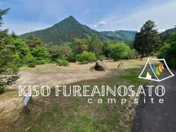 長野県 木曽ふれあいの郷キャンプ場 の新着関連写真t2912(1)