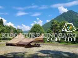 長野県 木曽ふれあいの郷キャンプ場 の新着関連写真t3317(1)