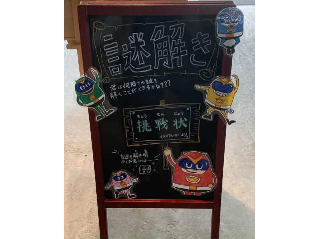 千葉県 館山ファミリーパークキャンプ場by RECAMP の新着関連写真t103(1)